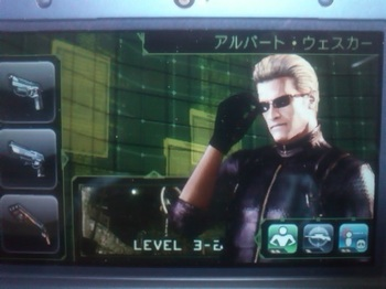 3ds_mercenaries_wesker1.jpg